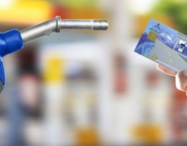 نحوه پیگیری کارت سوخت