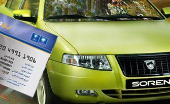 گارانتی ایران خودرو